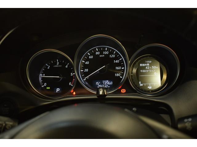 「マツダ」「CX-5」「SUV・クロカン」「大阪府」の中古車20