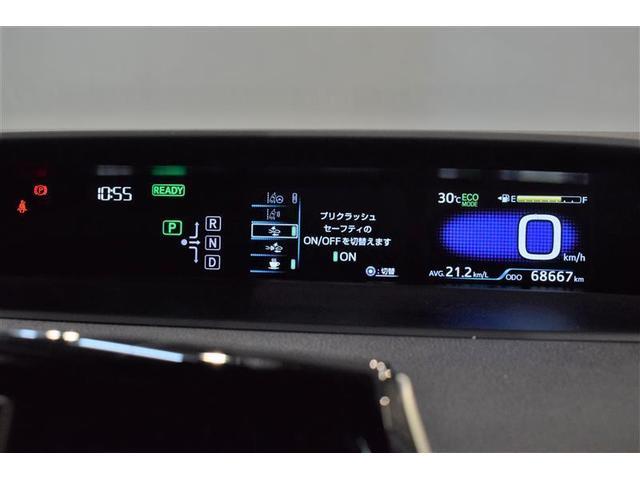 Sツーリングセレクション メモリ-ナビ 地デジ サポカー バックモニタ LEDライト クルーズコントロール シートヒーター スマートキー ETC ナビTV 盗難防止システム キーレス アイドリングストップ DVD再生 ABS(18枚目)