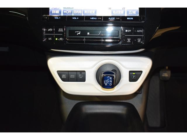 Sツーリングセレクション メモリ-ナビ 地デジ サポカー バックモニタ LEDライト クルーズコントロール シートヒーター スマートキー ETC ナビTV 盗難防止システム キーレス アイドリングストップ DVD再生 ABS(30枚目)