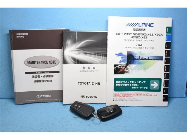 G-T 4WD 衝突被害軽減ブレーキ クルーズコントロール ブラインドモニター メモリーナビ フルセグTV バックモニター LEDヘッドライト スマートキー ETC(20枚目)