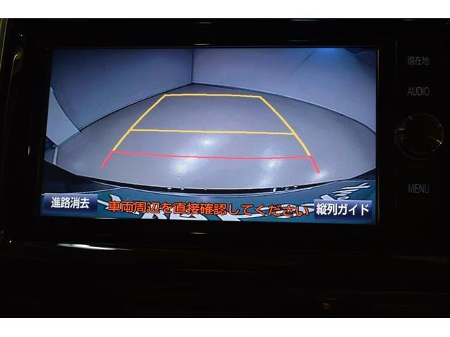 エレガンス パノラマルーフ キーフリー オートライト イモビライザー Bluetooth バックモニ 地デジTV Sキー TVナビ LEDライト DVD 電動シート アイドリングストップ メモリーナビ ETC(15枚目)