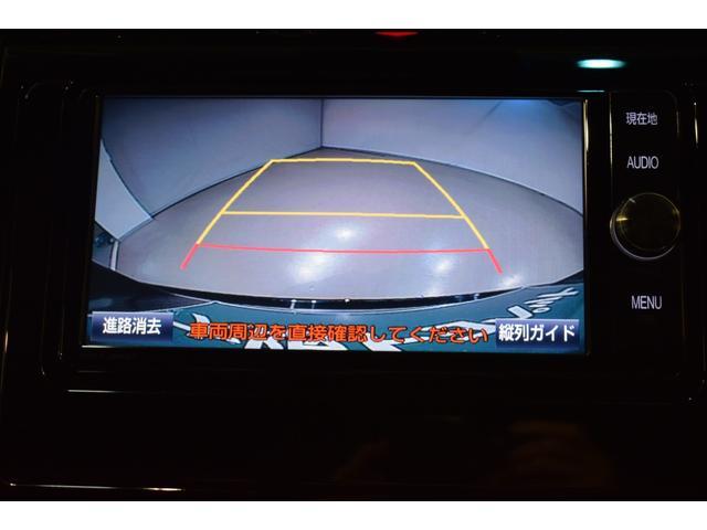 エレガンス GRスポーツ Bカメラ フルセグ ETC スマートキー プリクラッシュ メモリーナビ(8枚目)