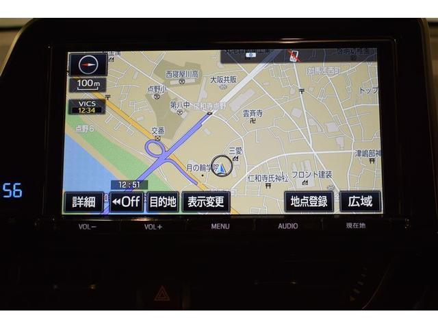 S 衝突軽減装置 スマートキ TVナビ オートエアコン Bluetooth接続 レーンキープ アイドリングストップ クルーズC キーレス フルセグ メモリーナビ イモビライザー ABS オートライト(13枚目)