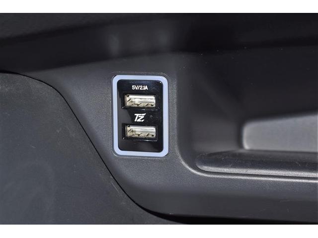 S 衝突軽減装置 スマートキ TVナビ オートエアコン Bluetooth接続 レーンキープ アイドリングストップ クルーズC キーレス フルセグ メモリーナビ イモビライザー ABS オートライト(16枚目)