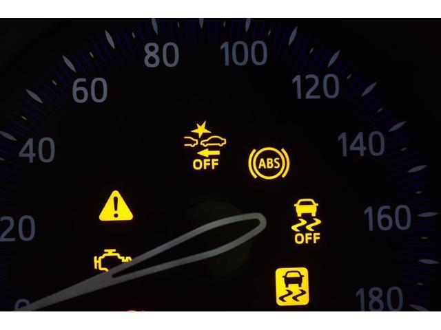 S 衝突軽減装置 スマートキ TVナビ オートエアコン Bluetooth接続 レーンキープ アイドリングストップ クルーズC キーレス フルセグ メモリーナビ イモビライザー ABS オートライト(17枚目)