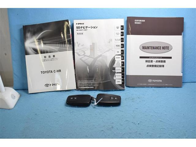 S 衝突軽減装置 スマートキ TVナビ オートエアコン Bluetooth接続 レーンキープ アイドリングストップ クルーズC キーレス フルセグ メモリーナビ イモビライザー ABS オートライト(20枚目)