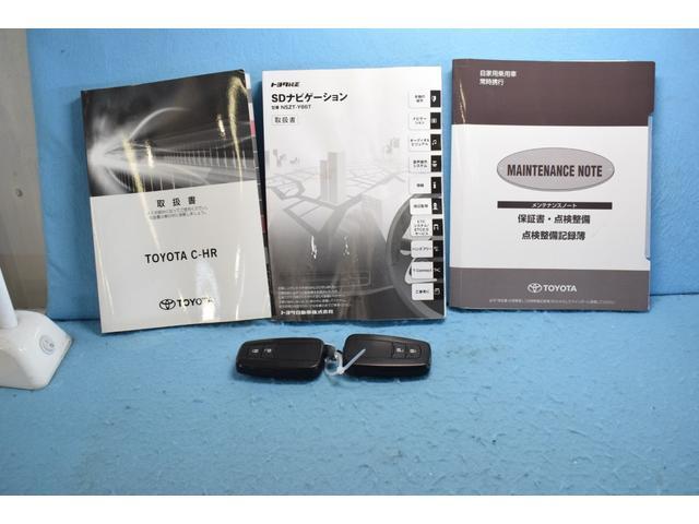 S 衝突軽減装置 スマートキ TVナビ オートエアコン Bluetooth接続 レーンキープ アイドリングストップ クルーズC キーレス フルセグ メモリーナビ イモビライザー ABS オートライト(21枚目)