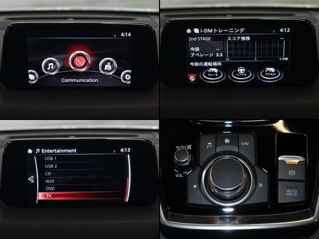 2.2 XD プロアクティブ ディーゼルターボ マツダ認定中古車 サポカー 衝突被害軽減ブレーキ マツダコネクトメモリーナビ 360度カメラ ETC LEDヘッドライト 3列シート7人乗り(5枚目)