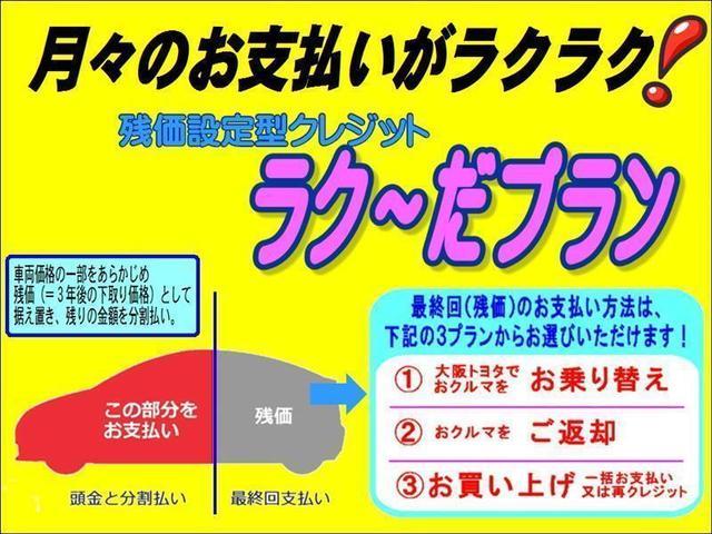 トヨタ アイシス プラタナVセレクションホワイ HDDフルセグ T-Value