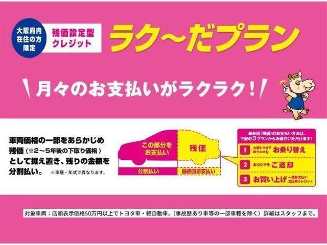 Gi 2年保証 エコアイドル SDナビ(19枚目)