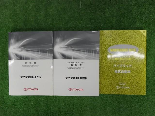 Sツーリングセレクション モデリスタリヤエアロ LED 社外品アルミ オートアラーム HDDナビ スマートキー バックモニター ETC連動(19枚目)