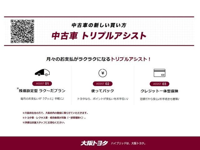 Sツーリングセレクション モデリスタリヤエアロ LED 社外品アルミ オートアラーム HDDナビ スマートキー バックモニター ETC連動(23枚目)