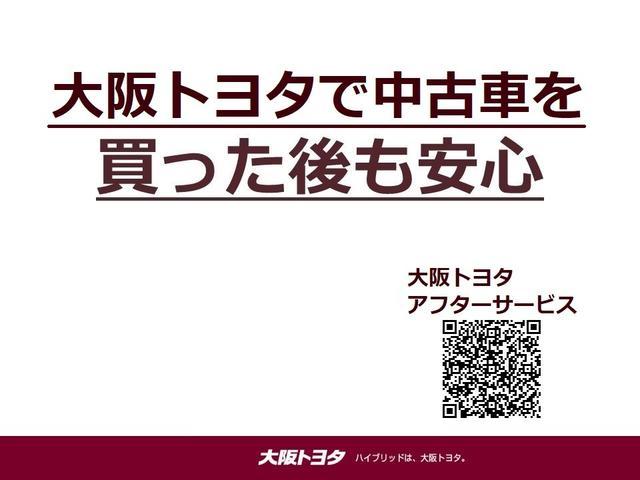 Sツーリングセレクション モデリスタリヤエアロ LED 社外品アルミ オートアラーム HDDナビ スマートキー バックモニター ETC連動(33枚目)