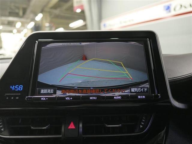 G 9インチTコネクトナビ 衝突被害軽減 BSM LED レーダークルーズ(13枚目)