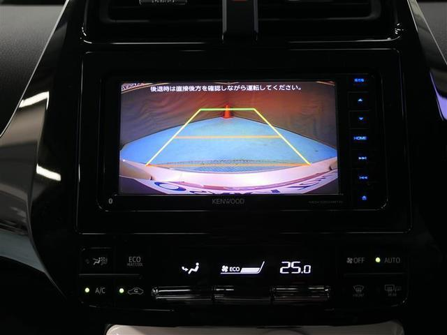 A フルセグ メモリーナビ DVD再生 バックカメラ 衝突被害軽減システム ETC LEDヘッドランプ フルエアロ(14枚目)