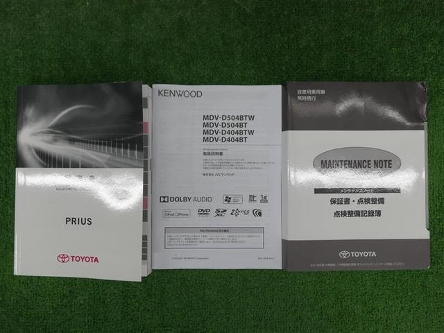 A フルセグ メモリーナビ DVD再生 バックカメラ 衝突被害軽減システム ETC LEDヘッドランプ フルエアロ(19枚目)