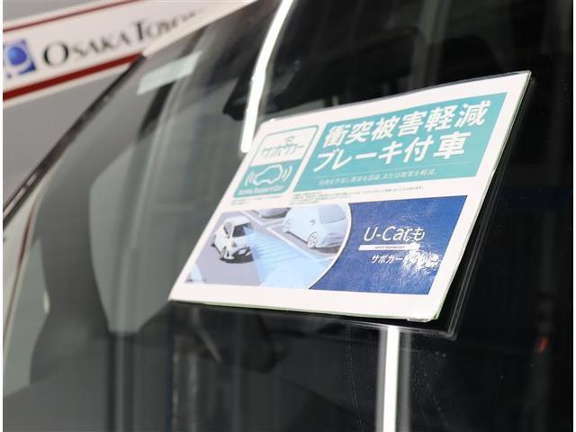 Xi 期間セール Tコネクトナビ フルセグ DVD再生 衝突被害軽減システム ETC 電動スライドドア LEDヘッドランプ ウオークスルー 乗車定員8人 3列シート アイドリングストップ(7枚目)