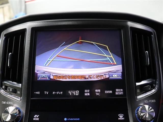 アスリートS J-フロンティアリミテッド フルセグ DVD再生 ミュージックプレイヤー接続可 バックカメラ 衝突被害軽減システム ETC LEDヘッドランプ(13枚目)