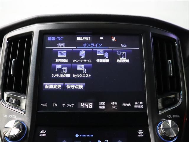 アスリートS J-フロンティアリミテッド フルセグ DVD再生 ミュージックプレイヤー接続可 バックカメラ 衝突被害軽減システム ETC LEDヘッドランプ(14枚目)