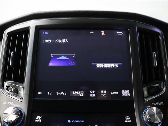 アスリートS J-フロンティアリミテッド フルセグ DVD再生 ミュージックプレイヤー接続可 バックカメラ 衝突被害軽減システム ETC LEDヘッドランプ(15枚目)