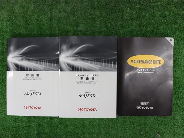 Gタイプ 革シート フルセグ HDDナビ DVD再生 バックカメラ ETC HIDヘッドライト シートヒ-タ- リヤエアコン(19枚目)