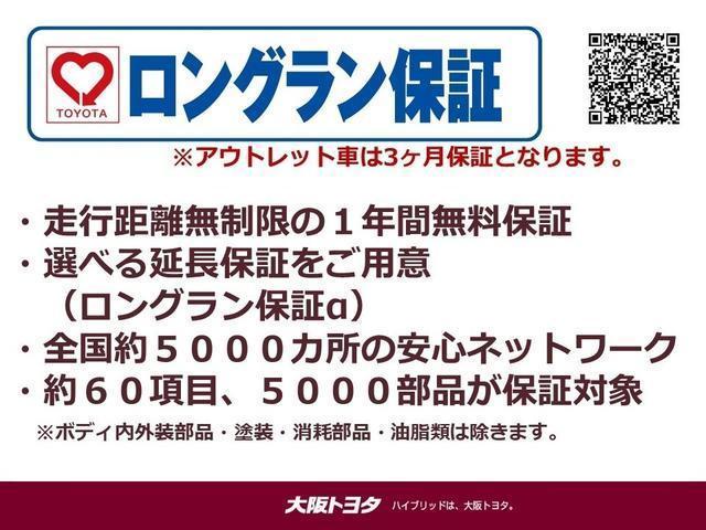 Gタイプ 革シート フルセグ HDDナビ DVD再生 バックカメラ ETC HIDヘッドライト シートヒ-タ- リヤエアコン(29枚目)