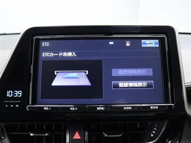 G LEDエディション フルセグ メモリーナビ DVD再生 バックカメラ 衝突被害軽減システム ETC LEDヘッドランプ(12枚目)