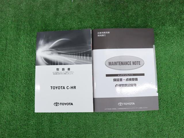 G LEDエディション フルセグ メモリーナビ DVD再生 バックカメラ 衝突被害軽減システム ETC LEDヘッドランプ(18枚目)