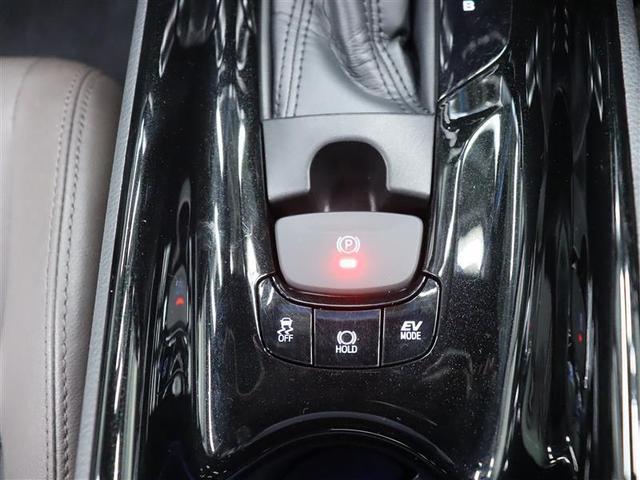 G LEDエディション フルセグ メモリーナビ DVD再生 バックカメラ 衝突被害軽減システム ETC LEDヘッドランプ(22枚目)