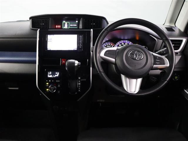 カスタムG S ワンセグ メモリーナビ 衝突被害軽減システム ETC ドラレコ 両側電動スライド LEDヘッドランプ ウオークスルー アイドリングストップ(5枚目)