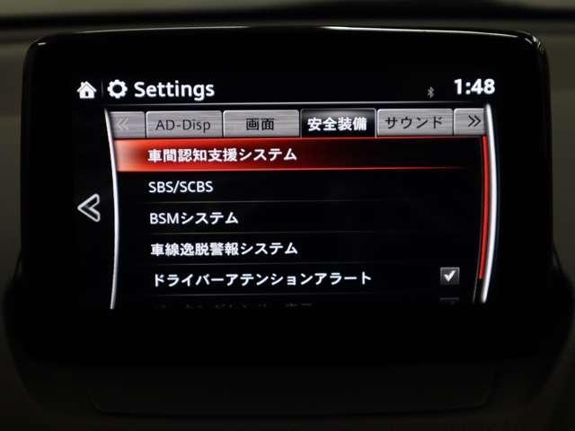 1.5 XD ツーリング ディーゼルターボ マツダ認定中古車 ナビ&ETC(4枚目)