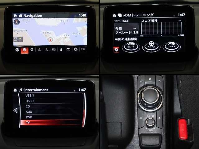 1.5 XD ツーリング ディーゼルターボ マツダ認定中古車 ナビ&ETC(5枚目)