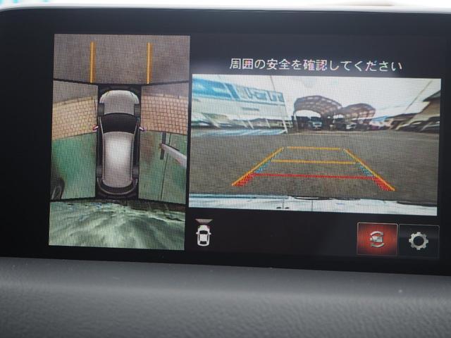 2.2 XD プロアクティブ ディーゼルターボ マツダ認定中古車 サポカー 衝突被害軽減ブレーキ マツダコネクトメモリーナビ 360度モニター スマートインETC LEDヘッドライト(6枚目)