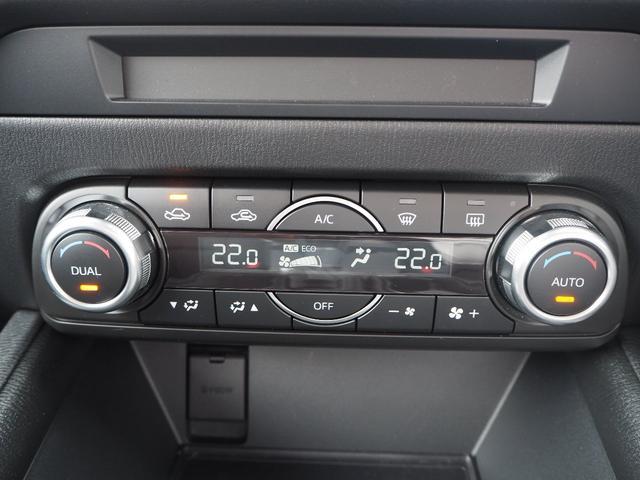 2.2 XD プロアクティブ ディーゼルターボ マツダ認定中古車 サポカー 衝突被害軽減ブレーキ マツダコネクトメモリーナビ 360度モニター スマートインETC LEDヘッドライト(8枚目)
