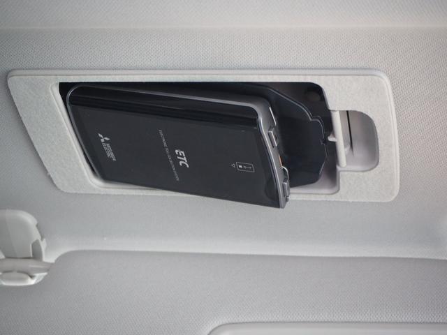 2.2 XD プロアクティブ ディーゼルターボ マツダ認定中古車 サポカー 衝突被害軽減ブレーキ マツダコネクトメモリーナビ 360度モニター スマートインETC LEDヘッドライト(12枚目)