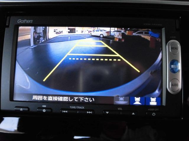 ホンダ フィット 13G・Lパッケージ ナビ付 ワンセグTV Bカメラ