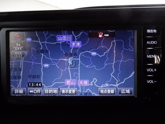 トヨタ ヴォクシー ZS 7人乗り モデリスタエアロパーツ付 純正ナビ ワンセグ