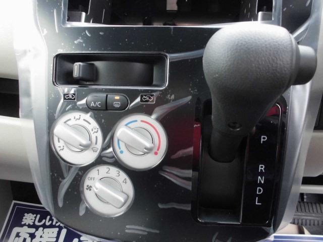 三菱 eKワゴン E キーレス 電格ミラー Pガラス