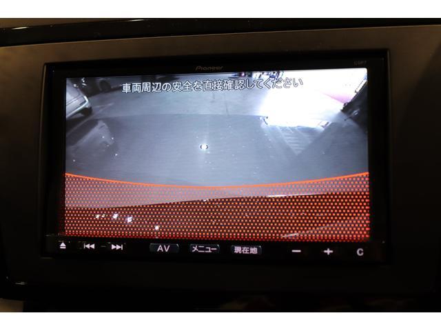 マツダ アテンザスポーツワゴン 20S 社外メモリーナビ フルセグ HID