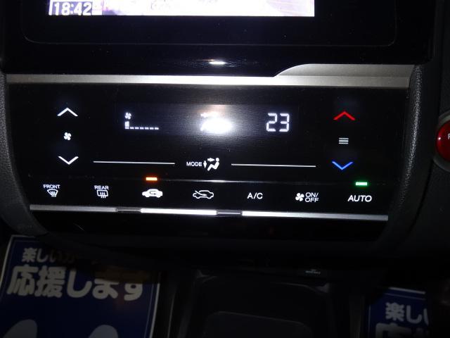 ホンダ フィットハイブリッド Fパッケージ 純正ナビ フルセグ バックカメラ ETC