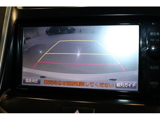 S Cパッケージ ナビ付き フルセグ バックカメラ ETC(3枚目)