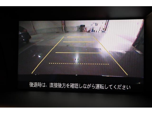 ベースグレード ナビ付き ワンセグTV ドラレコ(4枚目)