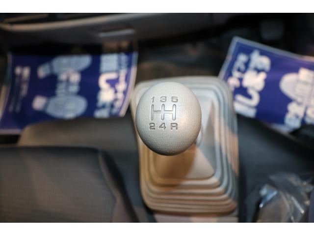 「日産」「アトラストラック」「トラック」「奈良県」の中古車3