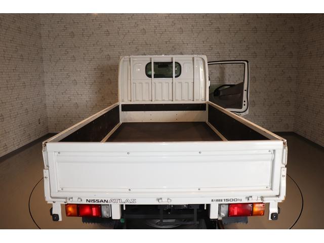 「日産」「アトラストラック」「トラック」「奈良県」の中古車10