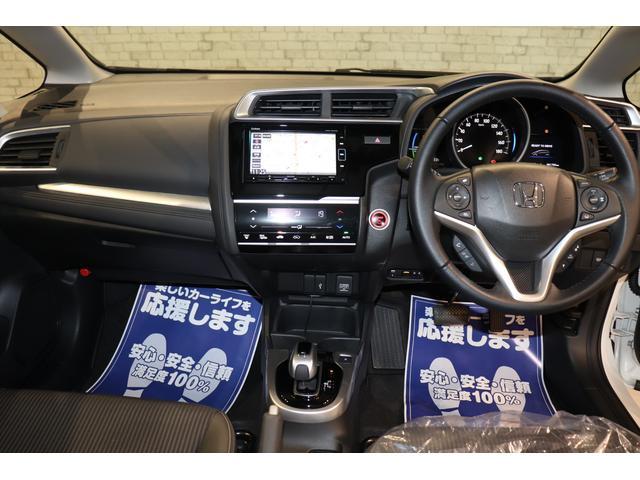 「ホンダ」「フィットハイブリッド」「コンパクトカー」「奈良県」の中古車7