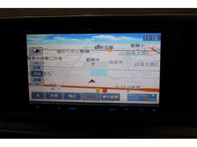 スタイルG SAII 社外メモリーナビ 衝突軽減ブレーキ(3枚目)