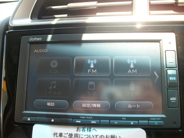 F ギャザーズ純正メモリーナビ VXM-194Ci Bカメラ(3枚目)