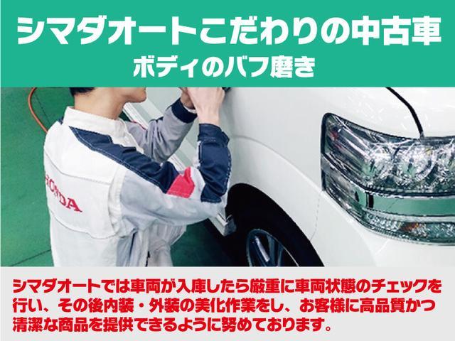 シマダオートでは、車両が入庫したら厳重に車両状態のチェックを行い、その後内装・外装の美化作業をし、お客様に高品質かつ清潔な商品を提供できるように努めております。