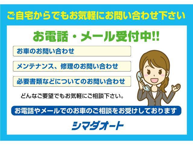 プレミアム 純正インターナビ あんしんパッケージ(20枚目)