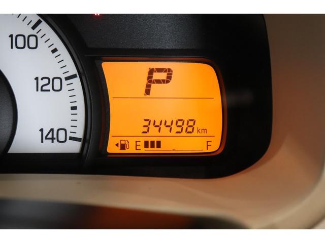 F レーダーブレーキサポート CDオーディオ キーレス 衝突軽減ブレーキ 盗難防止システム エアバック ABS ESC(2枚目)